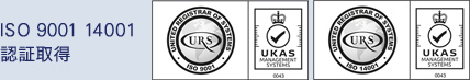 Certified ISO9001 14001